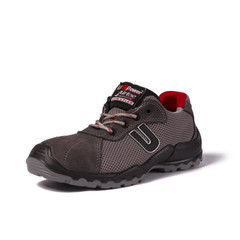 UPower COAL Safety shoes - RR20016